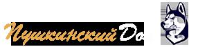 Логотип Пушкинский Дол2