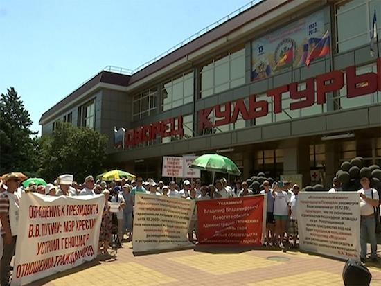 Волна митингов в Геленджике