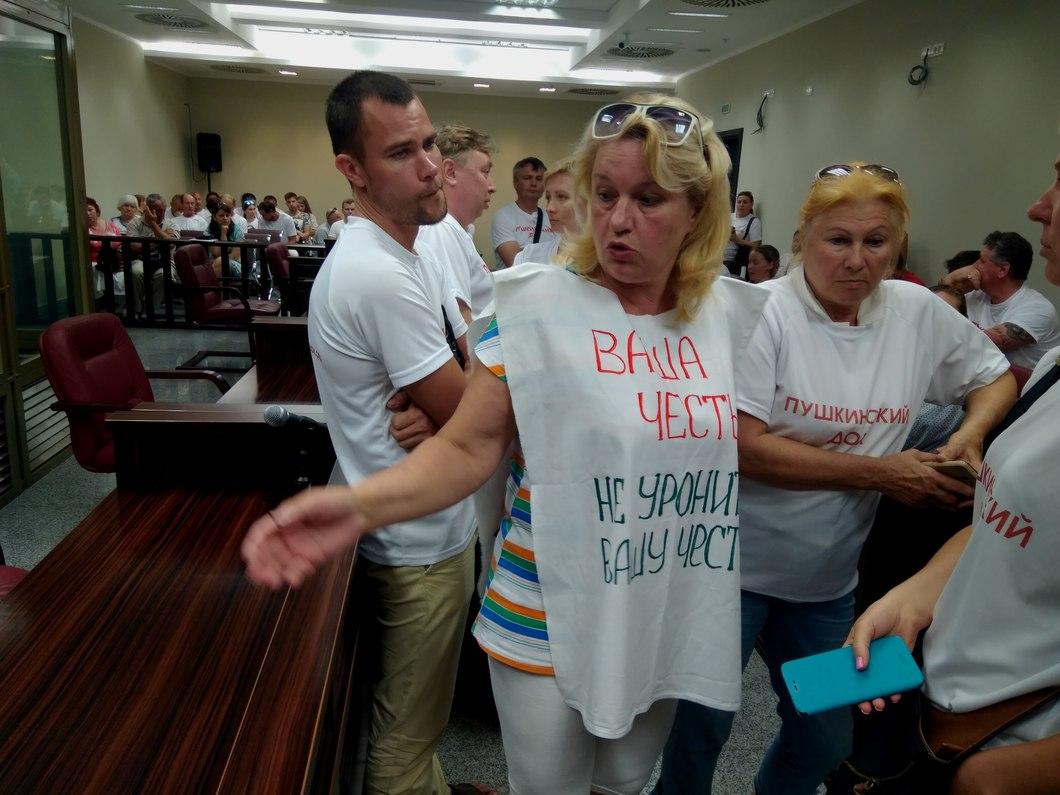 Марина Антипина и жители  «Пушкинского дола» в суде. Фото: Алиса Кустикова / «Новая газета»