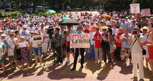 Организаторы митинга в Геленджике обвинили власти в игнорировании их требований