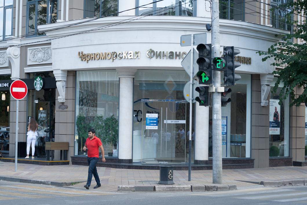 Несмотря на скандал, офис компании «ЧФК» в центре Краснодара, продолжает свою работу. Фото: Алиса Кустикова / «Новая газета»
