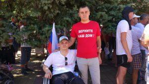 Инвалид колясочник Александр Еремеев