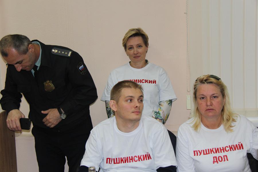 Подсудимый Александр Еремеев инвалид 1 группы