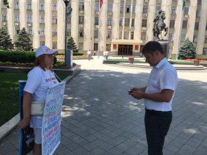 Одиночный пикет у администрации Краснодарского края