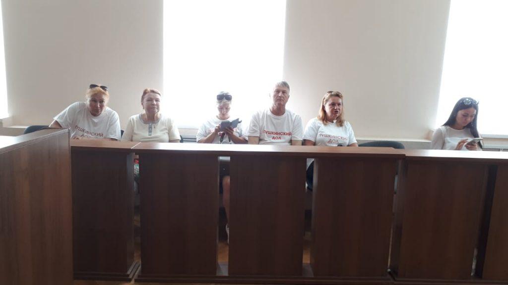 рослесхоз судебное заседание